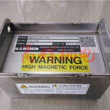 日本山信金属SANSHIN电磁铁ECP-RN-SI-1500L-5B(L)