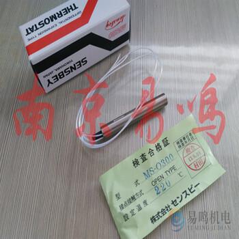 日本坂口SAKAGUCHIU型加热器FBN251WL