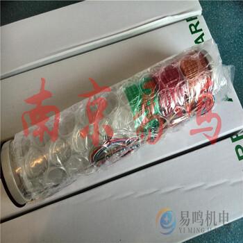 日本ARROW报警设备警示设备警报器蜂鸣器ST-25CJM-DCW/ST-25CJM-ACW