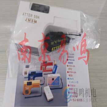 日本金属探知JMDM控制器ATTER-ICA/ATTER-DSM