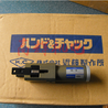 日本近藤气爪HA-1M