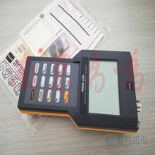 日本KETT米粉水分计PR-900/PQ-520图片