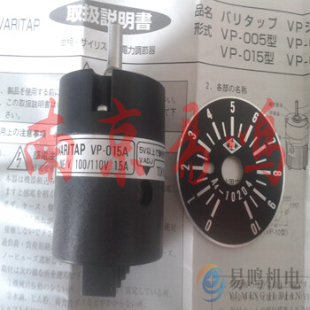 日本东京理工舎TOKYORIKOSHA可控硅式电力调整器VSCP-15-N