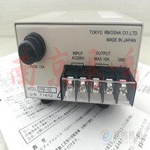 日本东京理工舎TOKYORIKOSHA电力调整器VP-015C图片