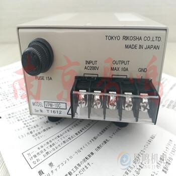 日本東京理工舎TOKYORIKOSHA電力調整器VP-015C