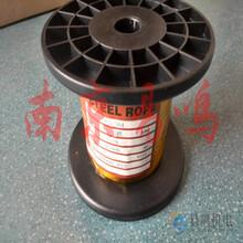 日本NMR微型鋼繩19x7結構直徑0.45價格廠家圖片圖片