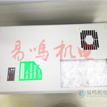 日本APISTE電氣柜空調ENC-GR500E