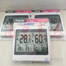 日本佐藤SKSATO放射溫度計SK-130ITH圖片