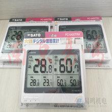 日本佐藤SKSATO放射温度计SK-130ITH图片