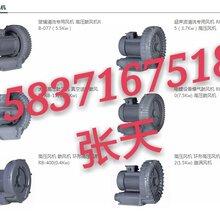 污水处理设备高压鼓风机生产厂家