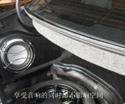 中山音响改装店,中山悦君音响汽车隔音施工图片