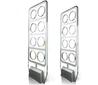 R2000-U超高频安全门