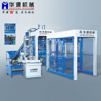 福建华源QT6-15全自动液压砖机免烧砖机水泥砖机空心砖机