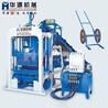 福建华源QT4-30半自动液压砖机小型免烧砖机混凝土砖机空心砖机