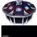 广州易成动漫供应五金富士之尊游戏机草花机圆盘型八人玩