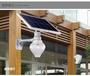 LED太阳能一体化庭院灯花园灯厂家直销