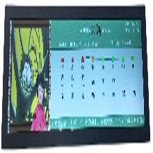 公交车导程屏,液晶路牌,站节屏,地铁液晶屏,异形条屏,大巴车图片