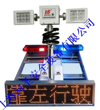 上海河圣安全設備有限公司