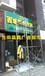 北京晶樽广告牌设计制作公司