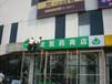 北京亚克力灯箱制作厂家