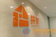 国航世纪大厦公司前台logo墙制作