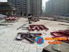北京楼顶大字广告牌拆除公司