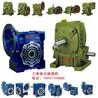 BLD14-9减速机SLRF147-Y11kw-4P-m1-B-90冷却塔动力BWY15-17-9