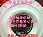 特价促销3吨叉车环保无痕实心轮胎650-10/28x9-15轮胎