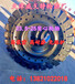 特价铲车实心轮胎50装载机轮胎23.5-25轮胎低价促销