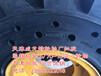 特价现货促销铲车实心轮胎20.5/70-16装载机实心轮胎耐磨程度高/免维护