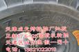 天津总代理正新铲车轮胎30铲车17.5-25轮胎高品质/假一罚十