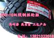 新品上市上海双钱钢丝轮胎650R10轮胎双钱全钢轮胎650-10轮胎高质量