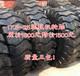 铲车轮胎17.5-25轮胎装载机轮胎23.5-25轮胎