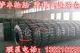 装载机轮胎17.5-25轮胎23.5-25轮胎