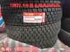 双钱全钢轮胎真空轮胎12R22.5轮胎双钱真空轮胎11R22.5轮胎