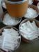 杭州高價回收PEEK廢料PEEK刨絲聚醚醚酮收購加工廠