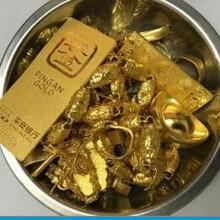 惠州黄金回收-回收白金图片
