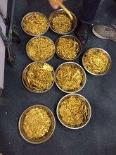 茶山黄金回收报价,黄金回收最新报价图片