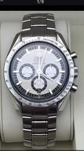 沙田手表回收