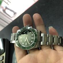 松山湖手表回收