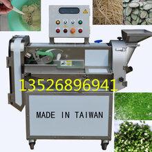 郑州土豆切丁机萝卜切丝切丁机价格学生餐切菜机图片