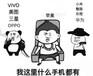 重庆摩托车分期怎么办、0元购买需要什么条件