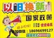 重庆哪有小额分期公司—专业分期苹果x地址