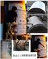 圆包柱弧形墙面柱子广告灯箱图片