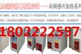 哪里卖高频焊机,高频加热机