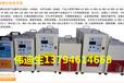 维修高频焊机~生产维护高频焊机