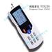 北京时代TCR220便携式粗糙度仪