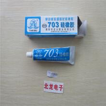 散热膏导热膏导热硅脂散热硅脂LED导热膏图片