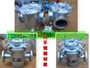 全国供应-CB/T497不锈钢吸入粗水滤器,不锈钢海水滤器