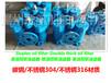 净油机双联粗油滤器AS4040CB/T422-93